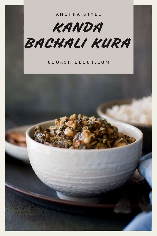 White bowl with Kanda Bachali kura