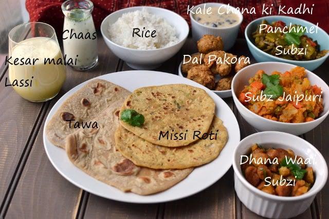 Rajasthani Vegetarian Thali